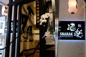Where to find the best Japanese food in Sydney: Sharak Izakaya