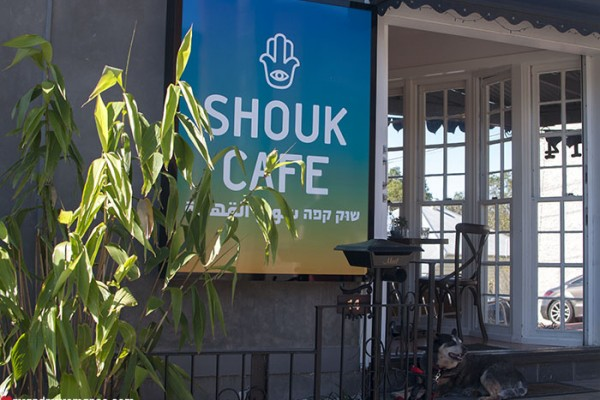 Mr and Mrs Romance - Shouk Brisbane Cafe Review 10
