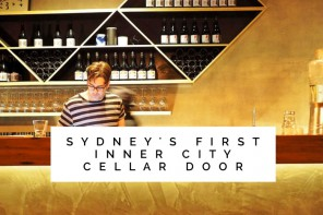 For wine times they are a-changin' – Sydney's first inner-city cellar door