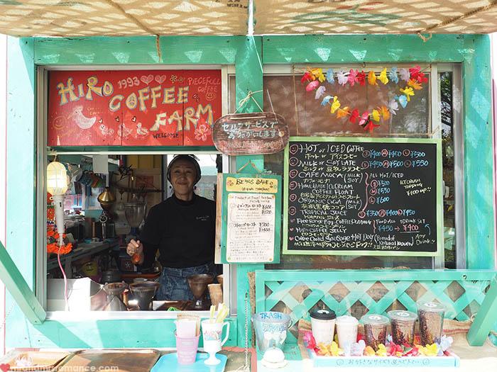 Mr & Mrs Romance - unusual things Okinawa - 13 okinawa coffee