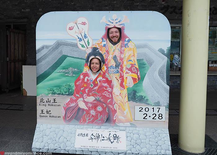 Mr & Mrs Romance - unusual things Okinawa - 17 Nakijin Castle stars