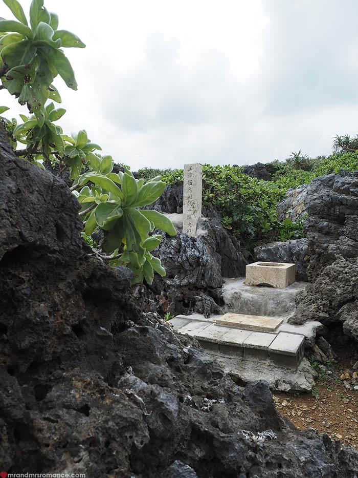 Mr & Mrs Romance - unusual things Okinawa - 18 shrines