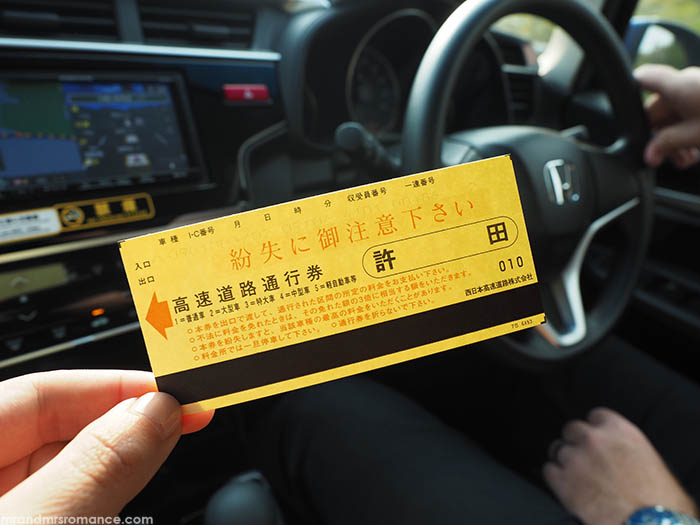 Mr and Mrs Romance - how to drive in Japan - expressway ticket