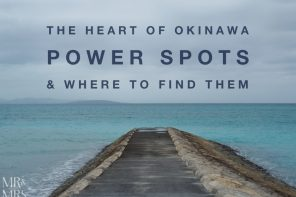 The heart of Okinawa: what are Power Spots and how do you find them?