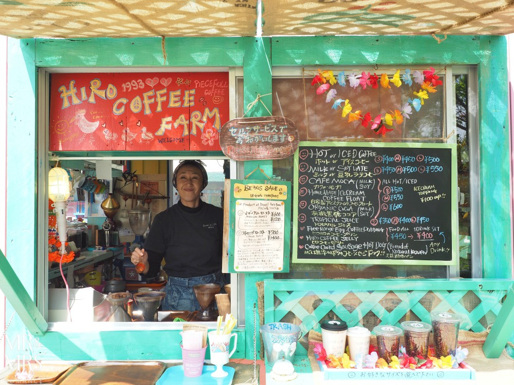 Power Spots, Okinawa, Japan - Mr & Mrs Romance - coffee shop lady