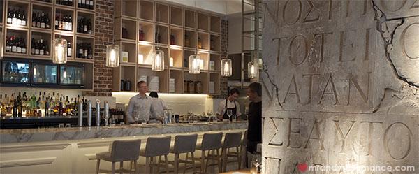 Mr and Mrs Romance - Alpha Restaurant bar interiors