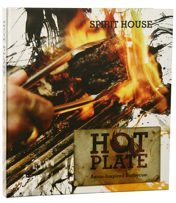 Spirit House Hot Plate cookbook giveaway