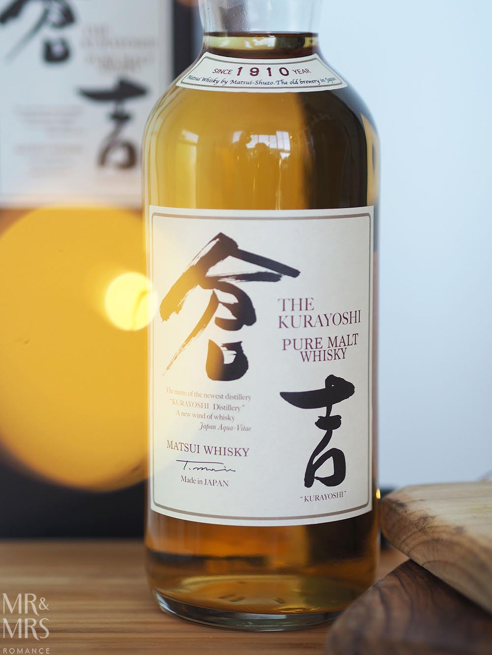 Last-minute Christmas gifts - Matsui Japanese Whisky