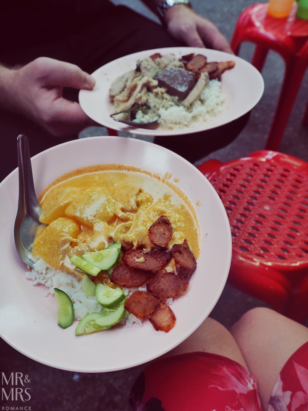 Yoawarat - Bangkok Chinatown - Jek Pui Curry