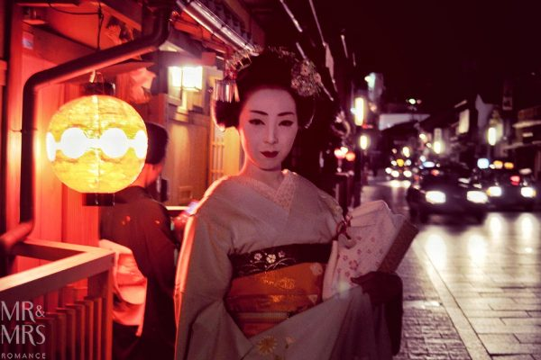 JR Rail pass - geisha Kyoto