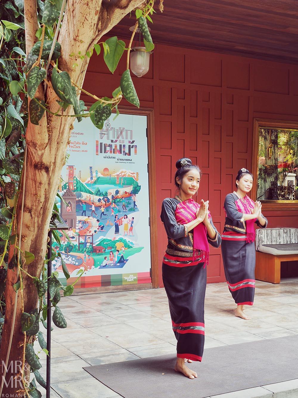 Jim Thompson House, Bangkok - dancing