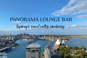 Panorama Lounge – the secret rooftop bar of the InterCon Sydney